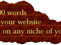 write quality 500 words as content for your website