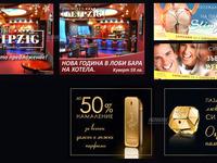 design profesional HTML5/Flash banner design